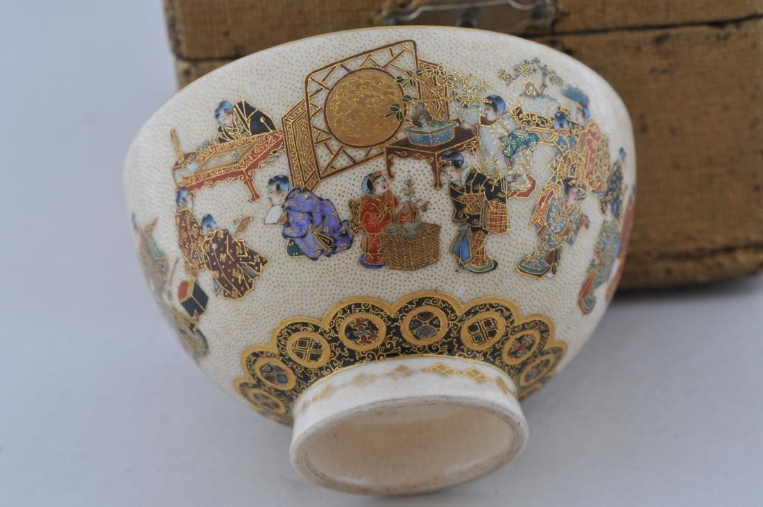 Stoneware cup. Japan. Meiji period. (1868-1912). - 6