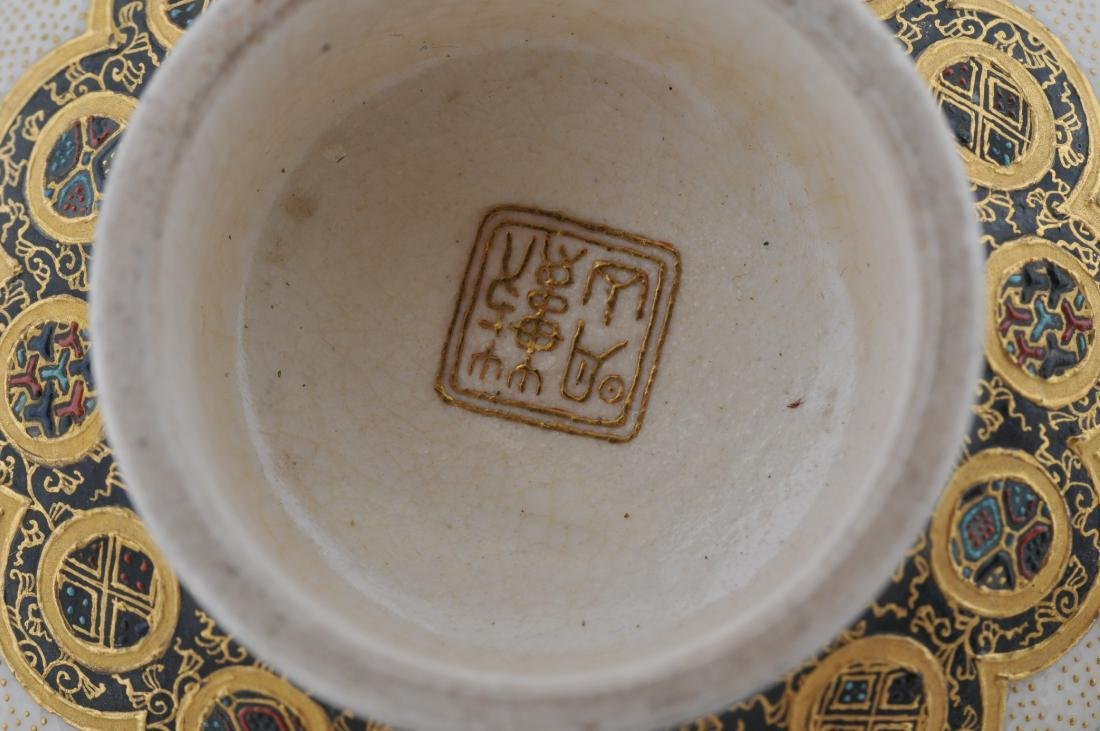 Stoneware cup. Japan. Meiji period. (1868-1912). - 7