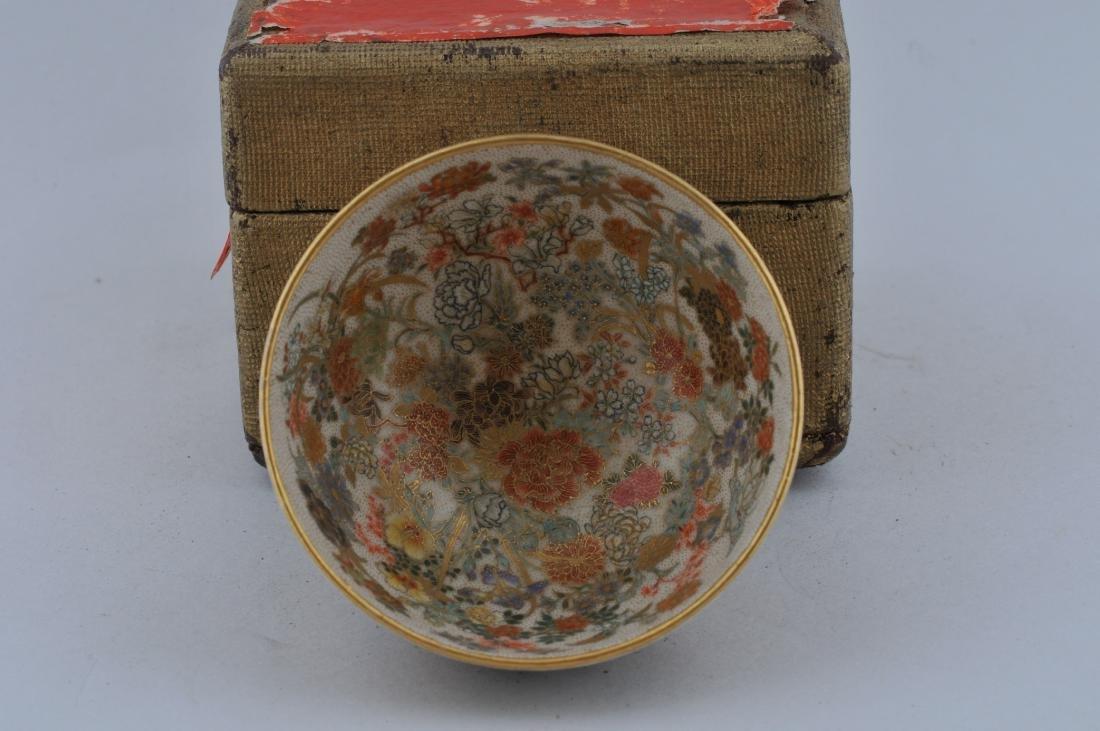 Stoneware cup. Japan. Meiji period. (1868-1912). - 8