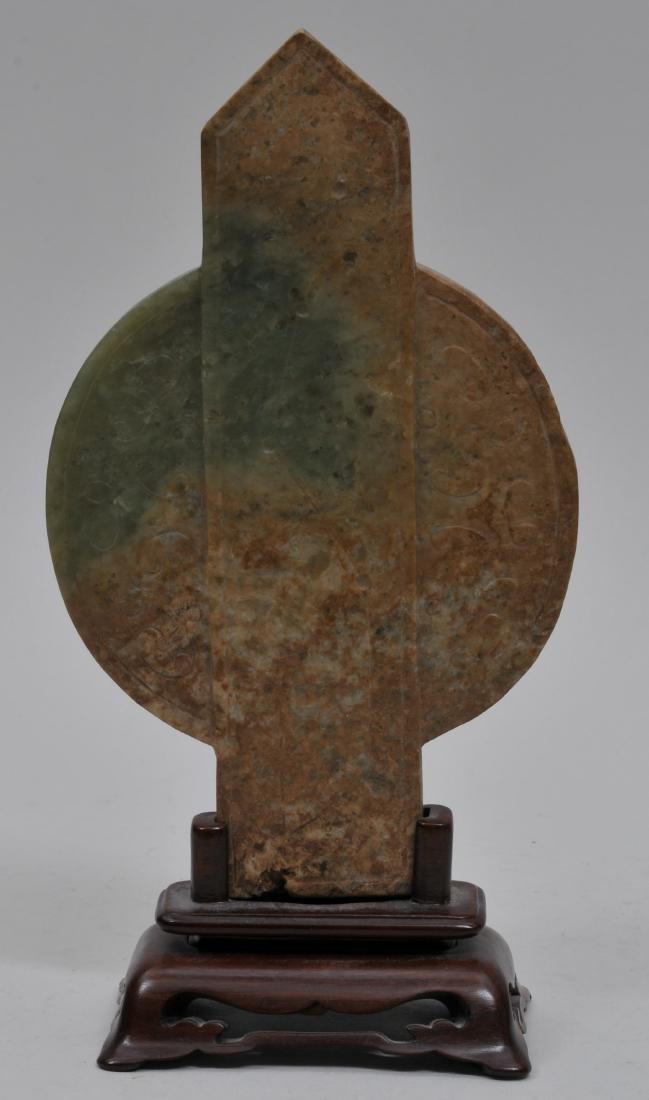 Ritual Jade. China. 19th century. Archaic style Pi Kuei - 4