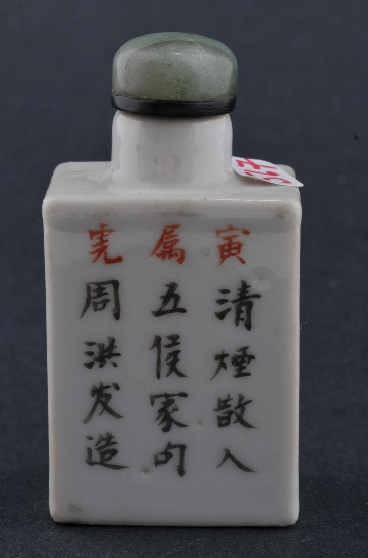 Porcelain Snuff bottle. China, 19th century. Decoration - 3