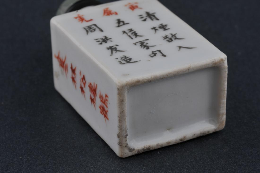 Porcelain Snuff bottle. China, 19th century. Decoration - 5