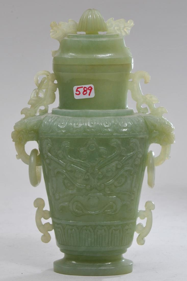 Hardstone covered jar. China. 20th century. Pale green