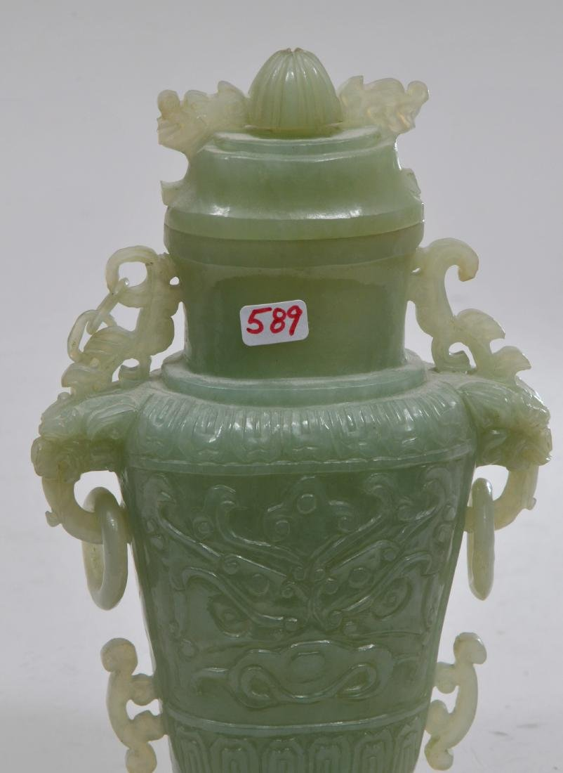 Hardstone covered jar. China. 20th century. Pale green - 2