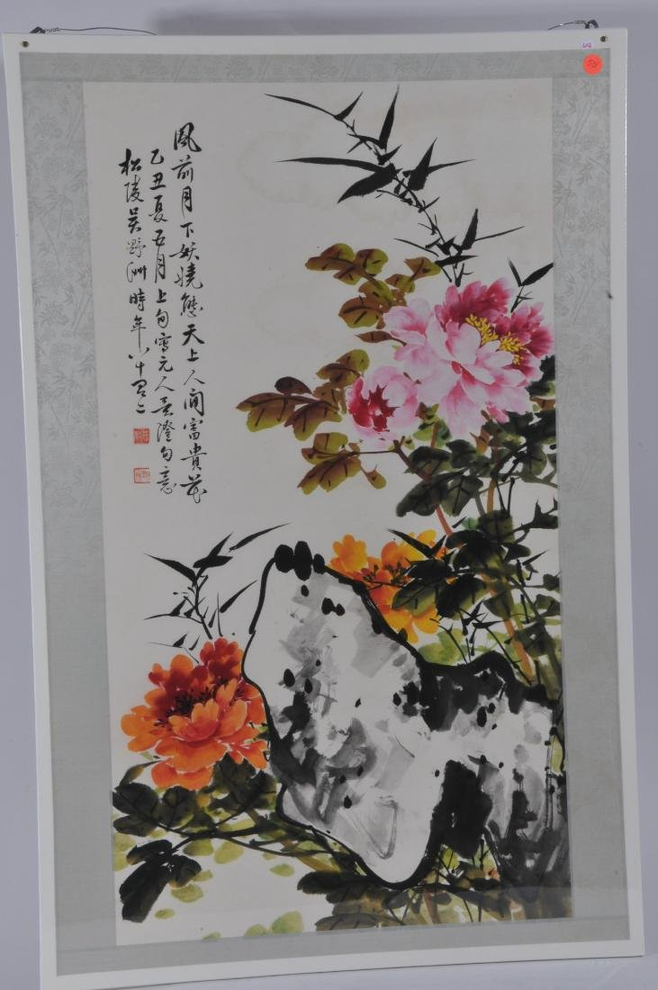Hanging scroll. China. 20th century. Ink and colours on