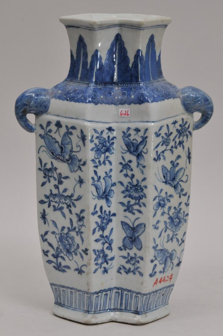 Porcelain vase. China. 19th century. Double form with