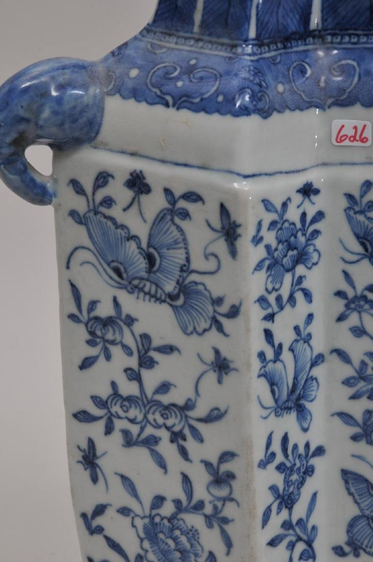 Porcelain vase. China. 19th century. Double form with - 2