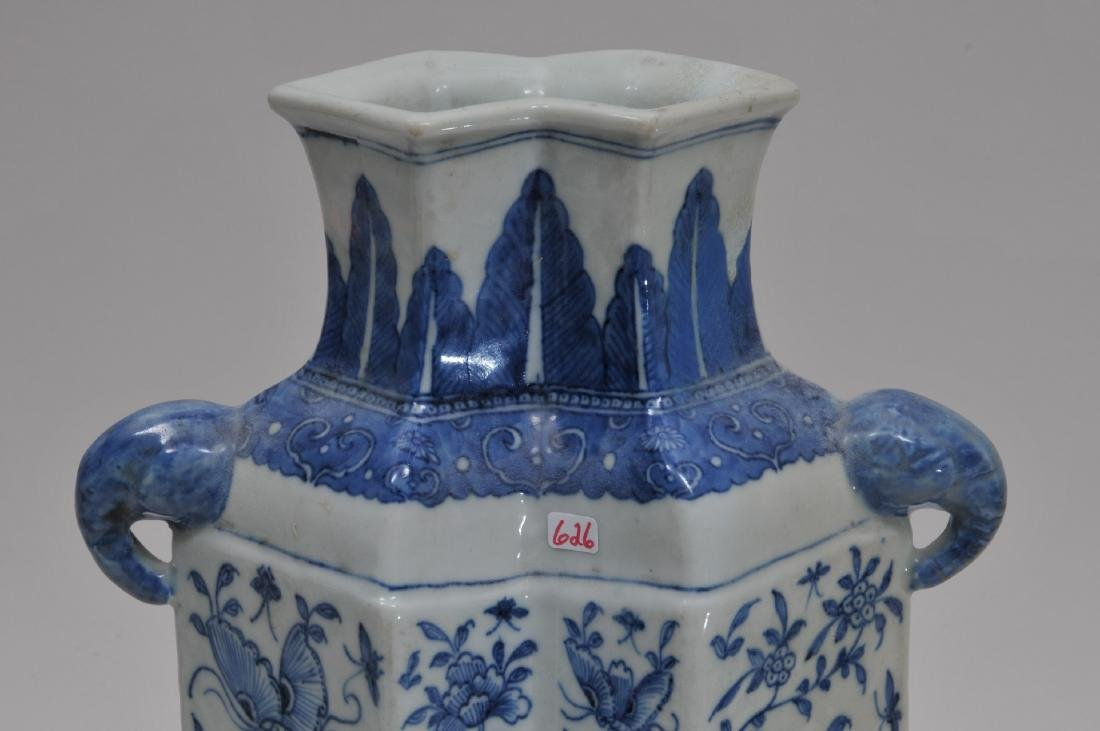 Porcelain vase. China. 19th century. Double form with - 3