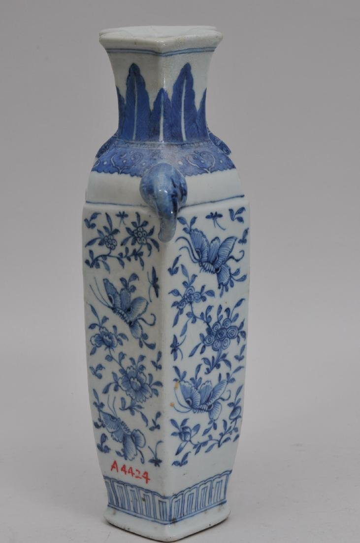 Porcelain vase. China. 19th century. Double form with - 4