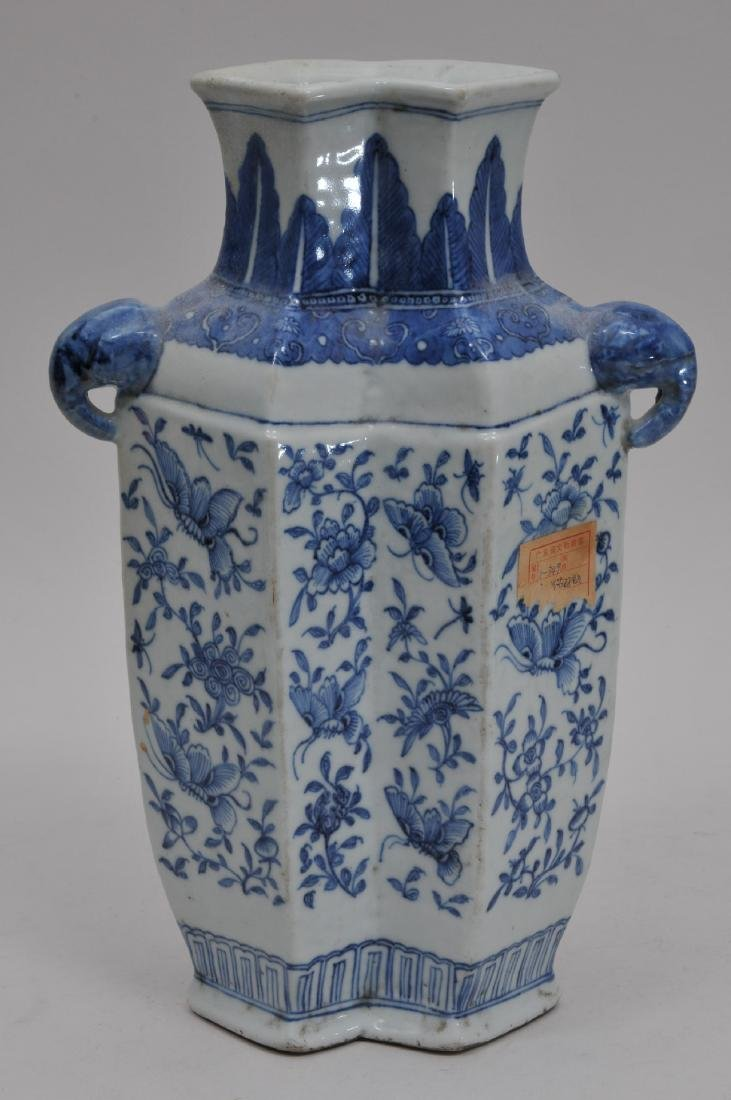 Porcelain vase. China. 19th century. Double form with - 5