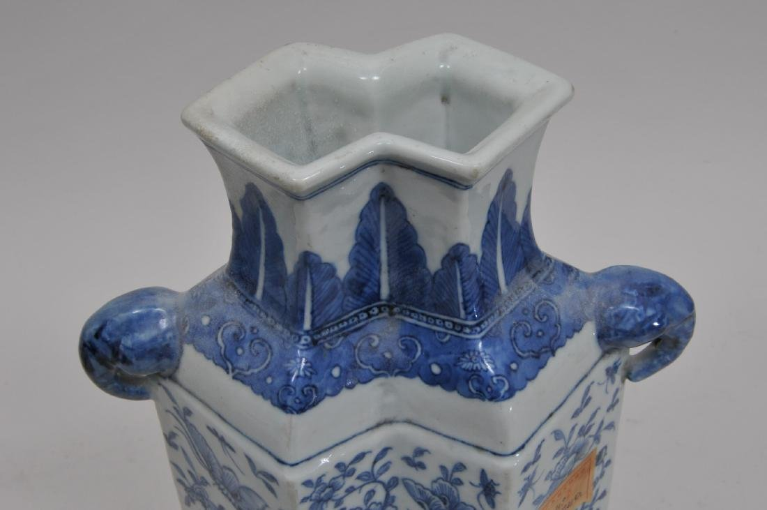 Porcelain vase. China. 19th century. Double form with - 7