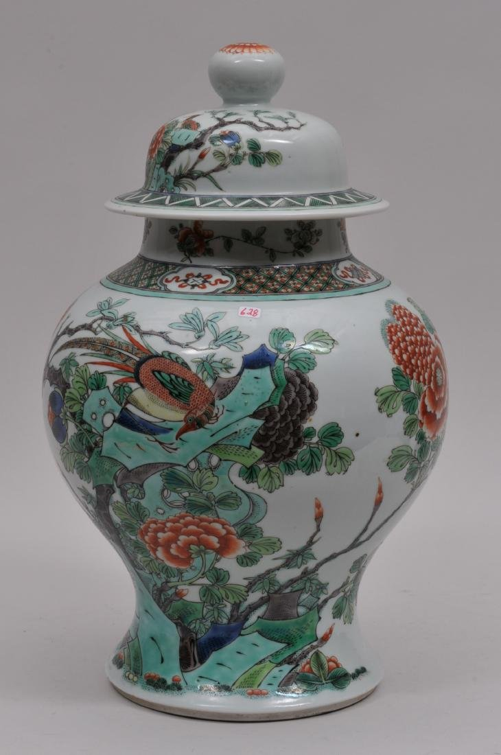 Porcelain covered jar. China. 19th century. Baluster