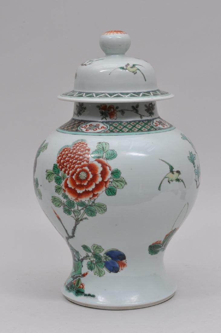 Porcelain covered jar. China. 19th century. Baluster - 3