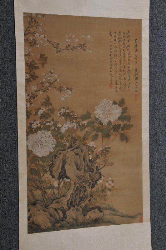 Scroll painting. China. 19th century. Ink and  colour - 2