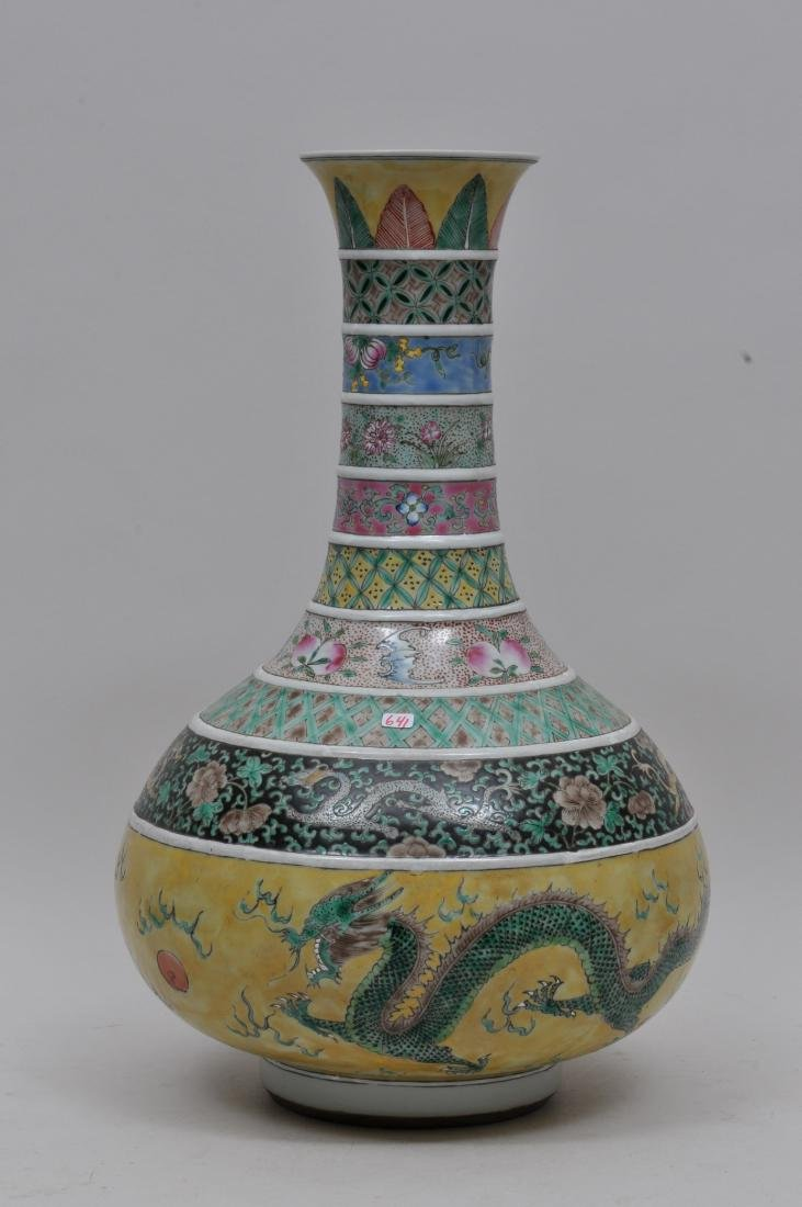 Porcelain vase. China. 19th century. Decoration of