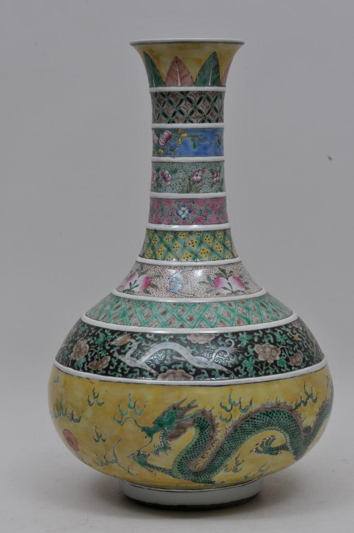 Porcelain vase. China. 19th century. Decoration of - 3