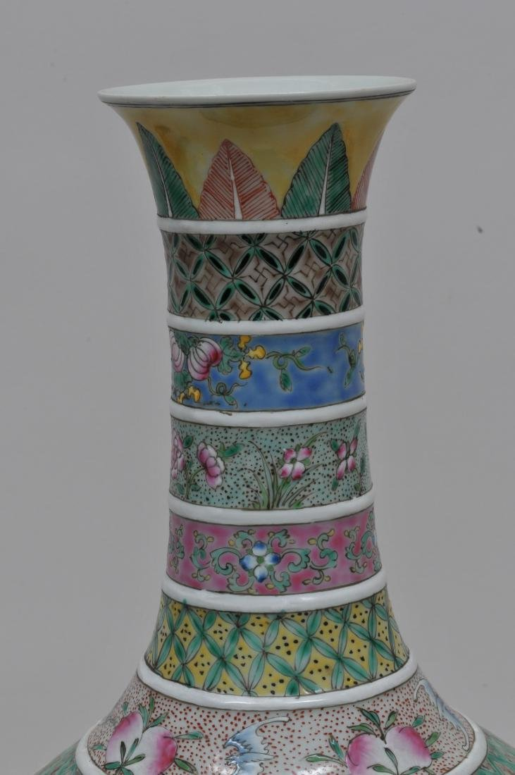 Porcelain vase. China. 19th century. Decoration of - 5