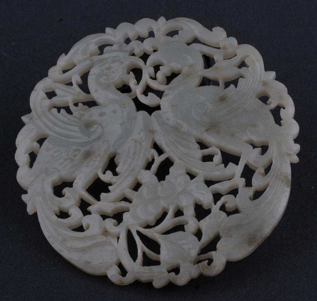 Jade pendant. China. 19th century. Stone of a grey - 4