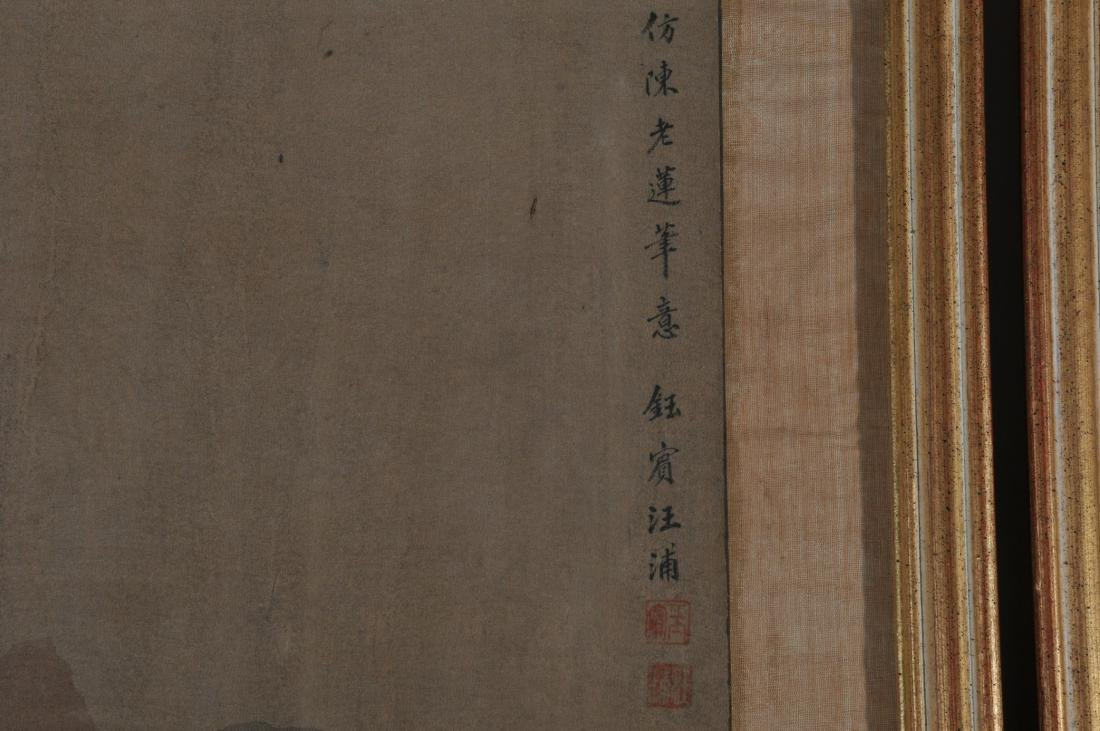 Pair of hanging scrolls. China. Early 20th century. Ink - 5