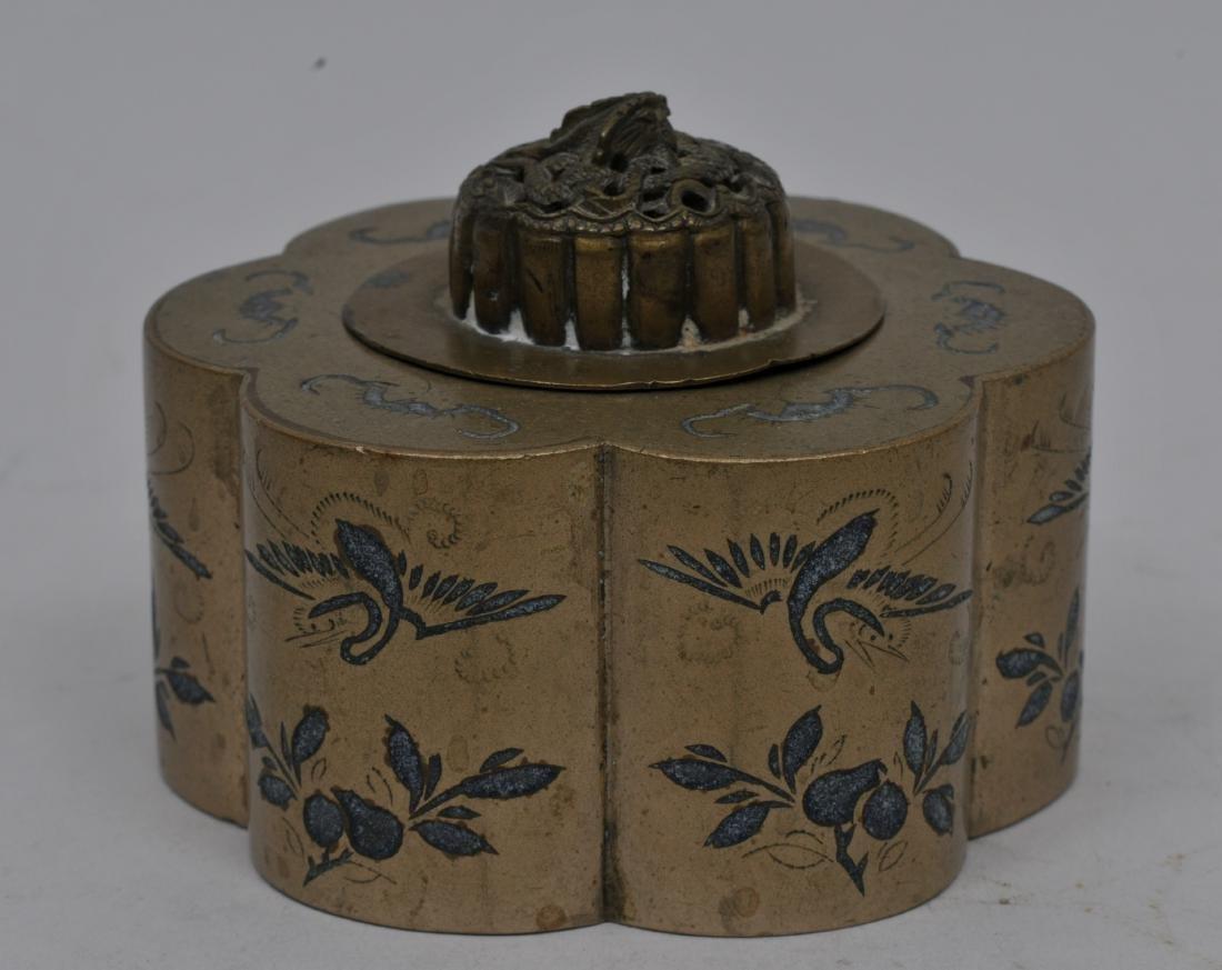 Paktong censer. China. 19th century. Lobated body