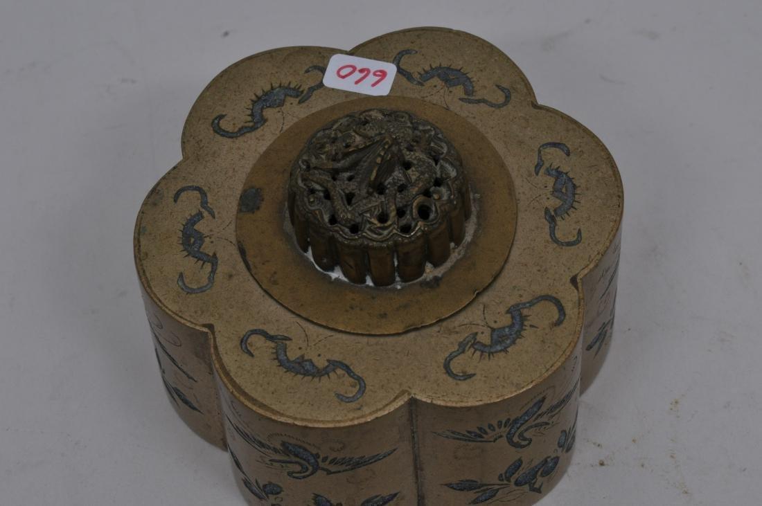 Paktong censer. China. 19th century. Lobated body - 2