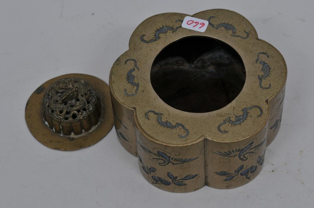 Paktong censer. China. 19th century. Lobated body - 3