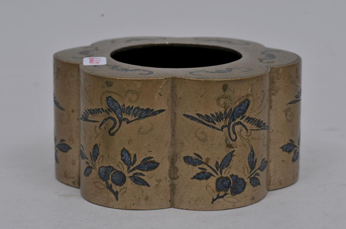 Paktong censer. China. 19th century. Lobated body - 5