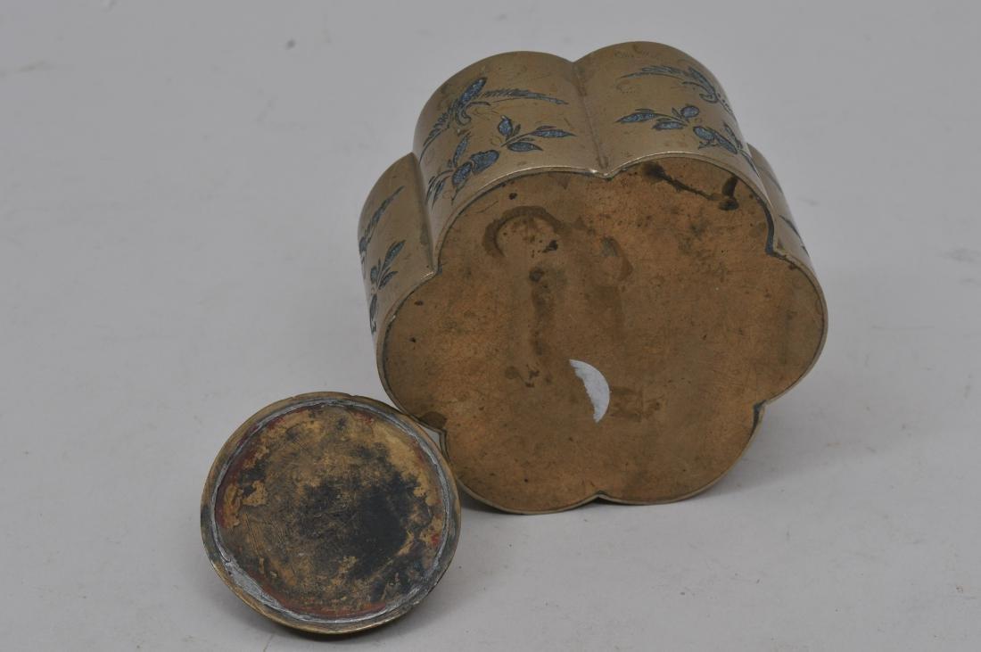 Paktong censer. China. 19th century. Lobated body - 7