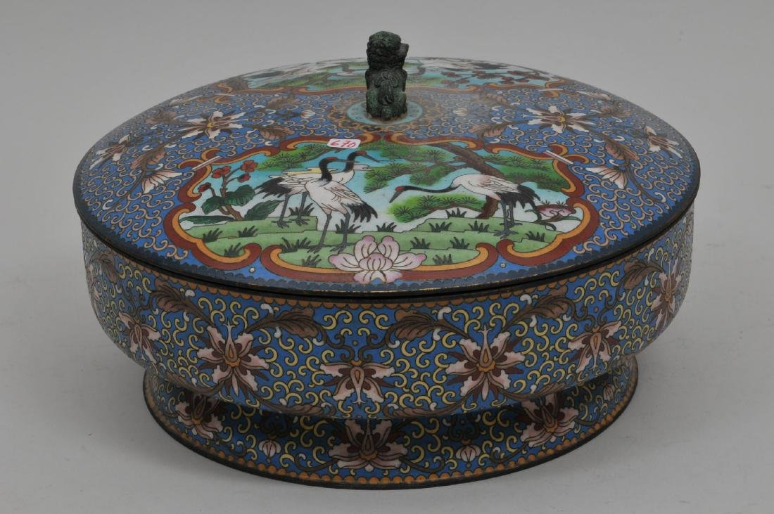 Cloisonné covered bowl. China. 20th century. Foo dog