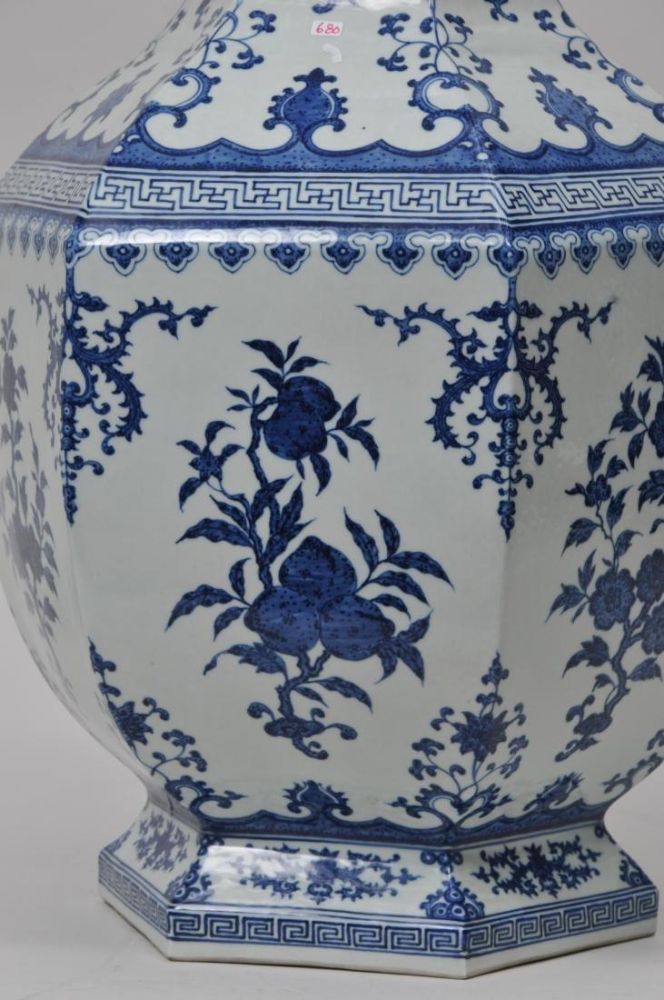 Large porcelain vase. China. 20th century. 18th century - 2