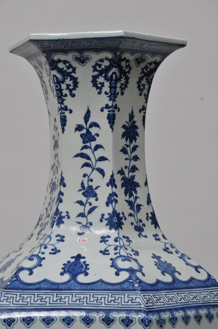 Large porcelain vase. China. 20th century. 18th century - 3