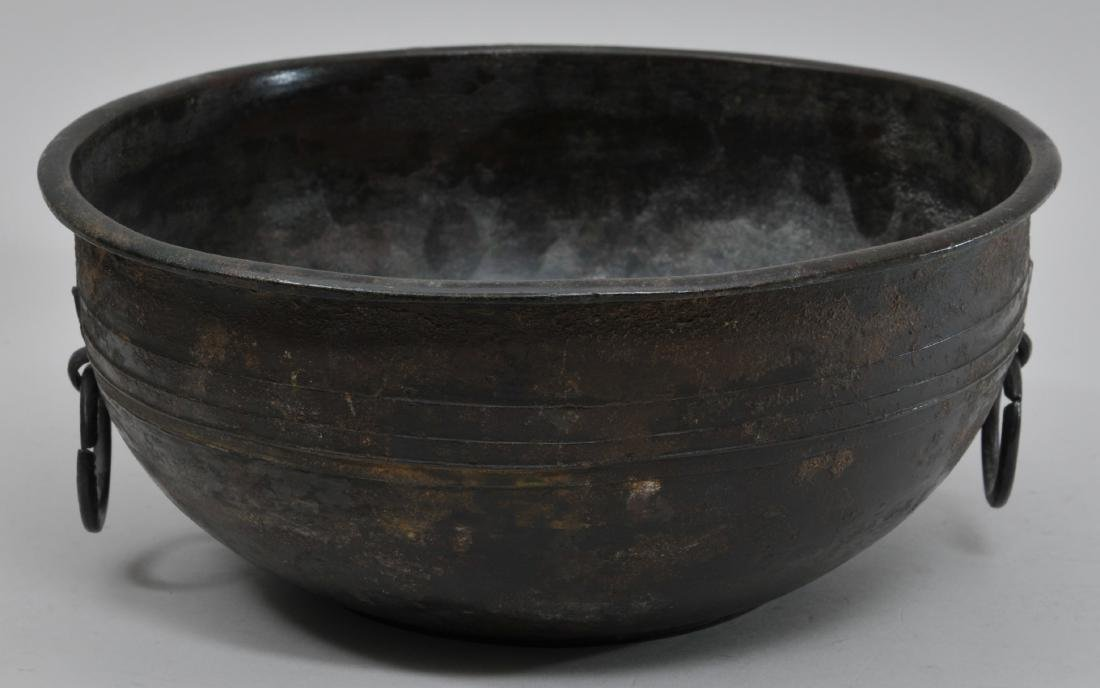 Bronze bowl. China. Han period. (2nd BC- 2nd c AD). Tao