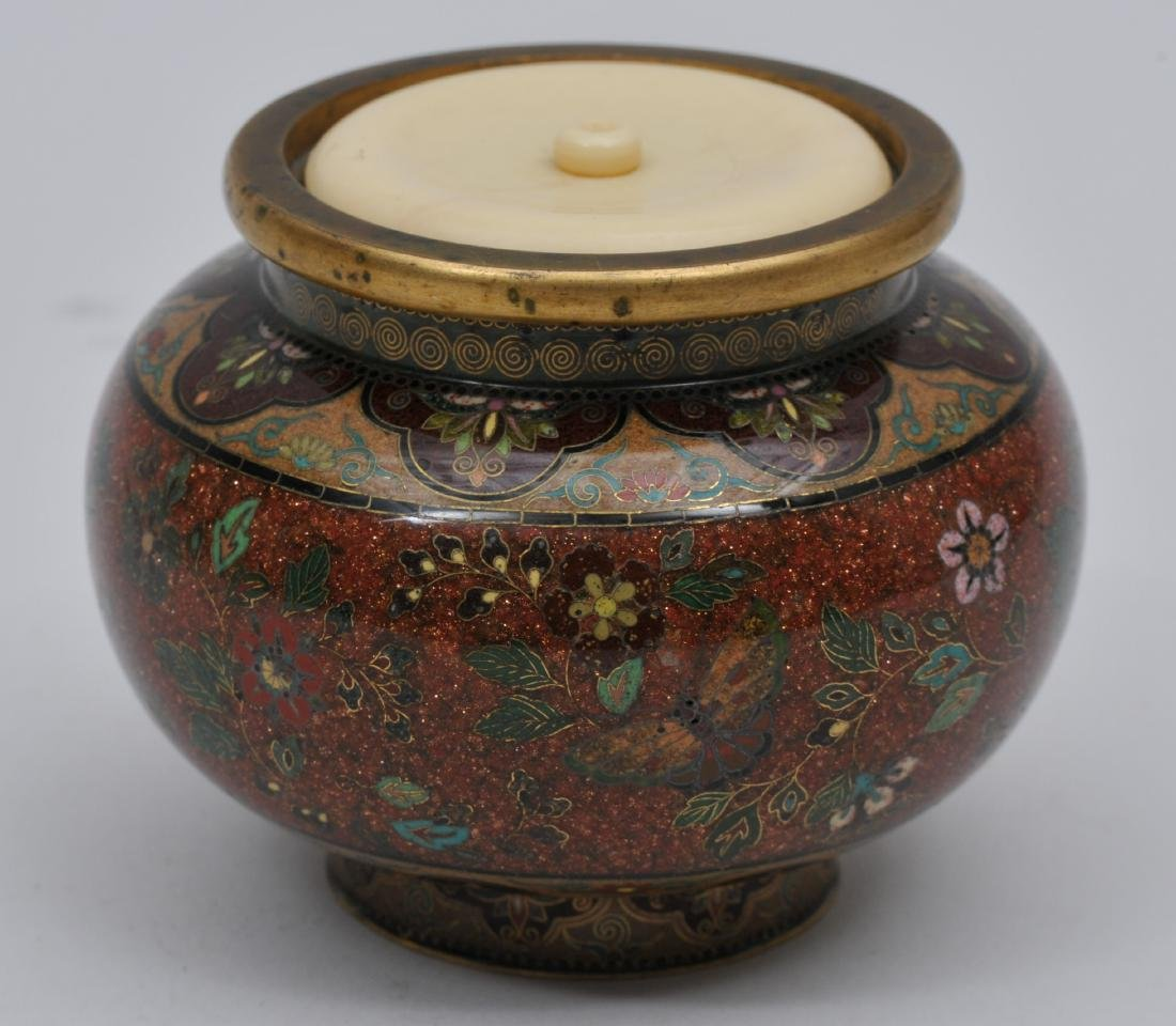 Cloisonné jar. Japan. Meiji period. (1868-1912).