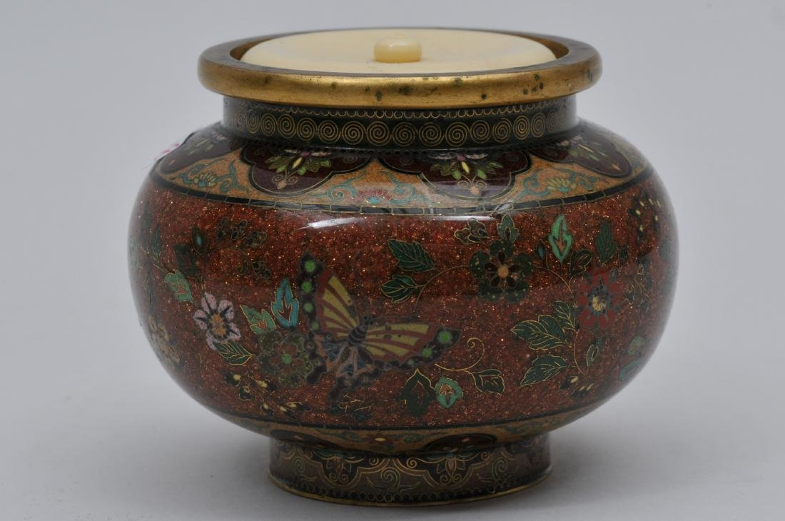Cloisonné jar. Japan. Meiji period. (1868-1912). - 2