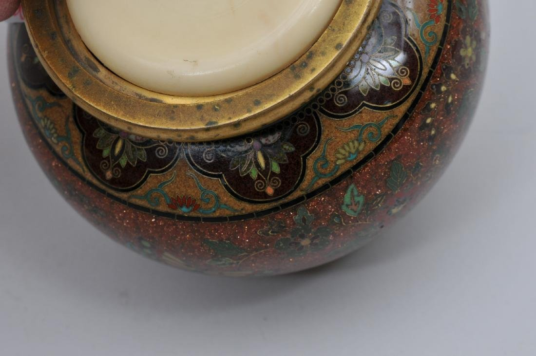 Cloisonné jar. Japan. Meiji period. (1868-1912). - 3