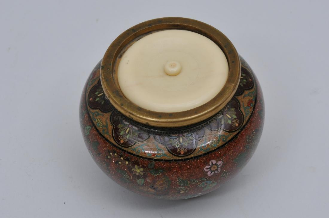 Cloisonné jar. Japan. Meiji period. (1868-1912). - 5