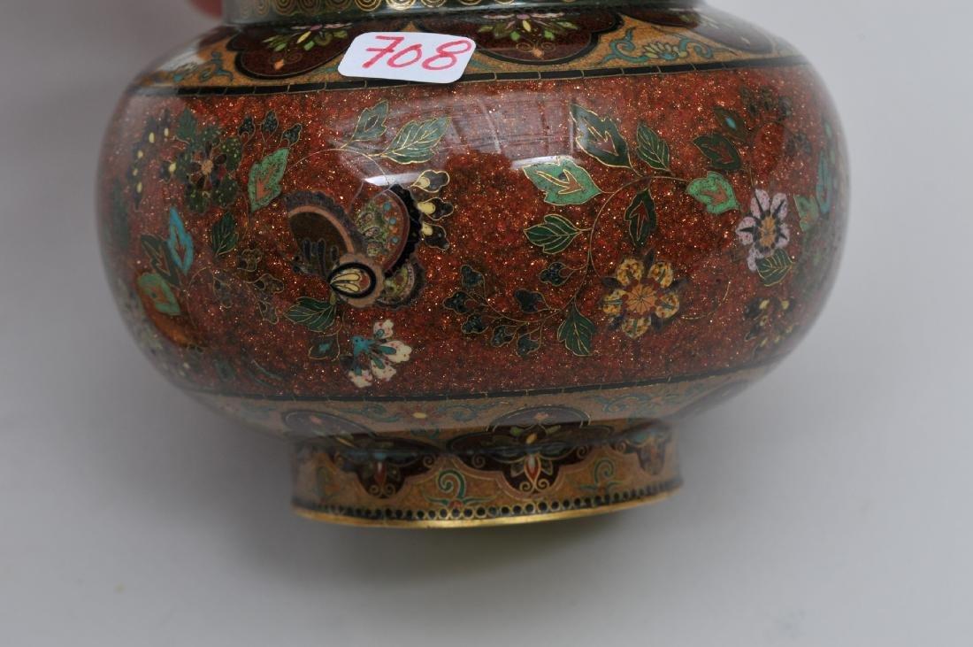 Cloisonné jar. Japan. Meiji period. (1868-1912). - 7