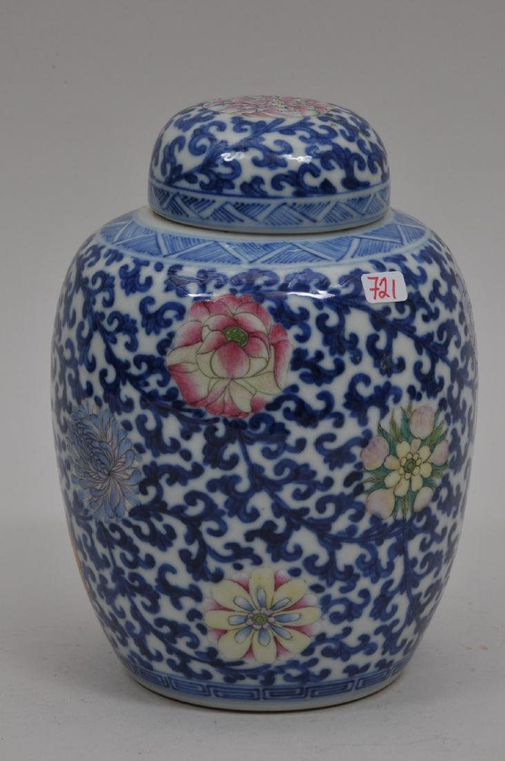 Porcelain covered jar. China. Early 20th century. - 2