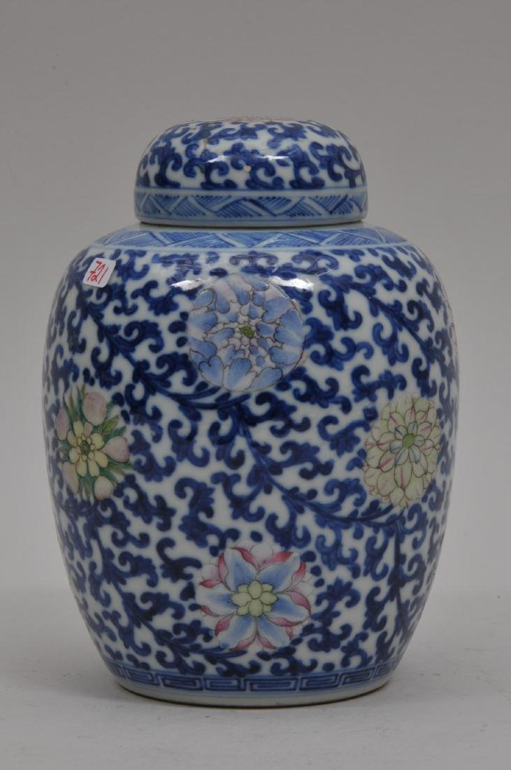 Porcelain covered jar. China. Early 20th century. - 3