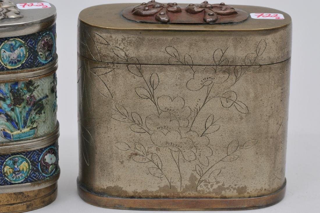 Lot of two Paktong boxes. China. Early 20th century. - 3