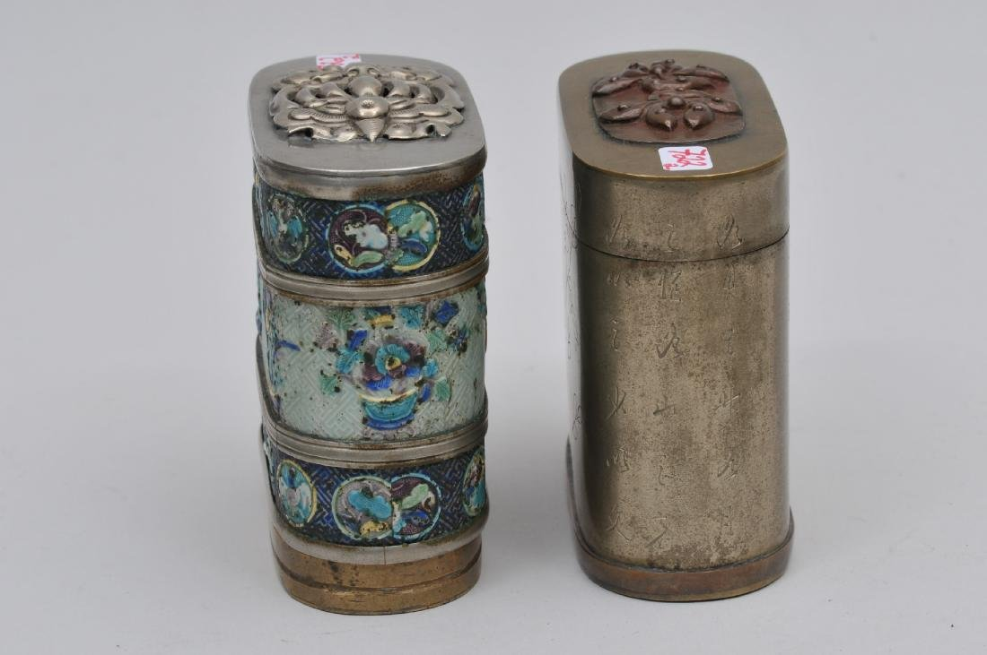 Lot of two Paktong boxes. China. Early 20th century. - 4