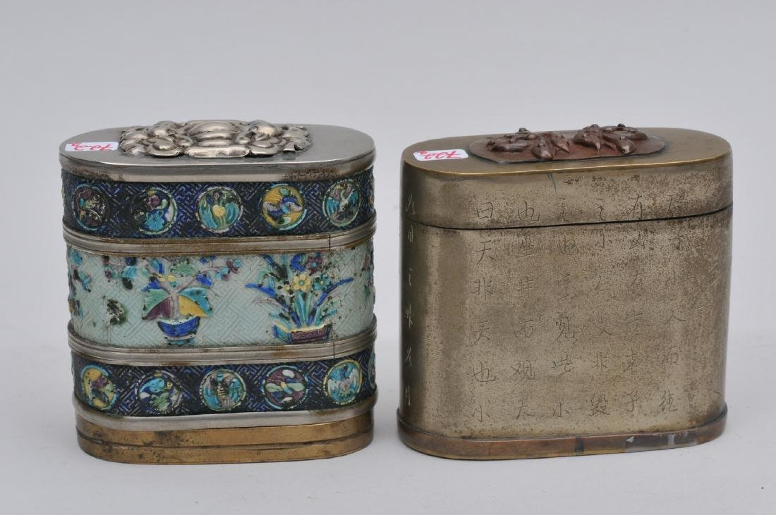 Lot of two Paktong boxes. China. Early 20th century. - 5