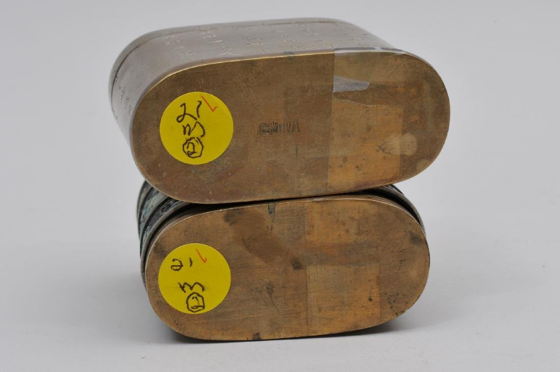 Lot of two Paktong boxes. China. Early 20th century. - 8