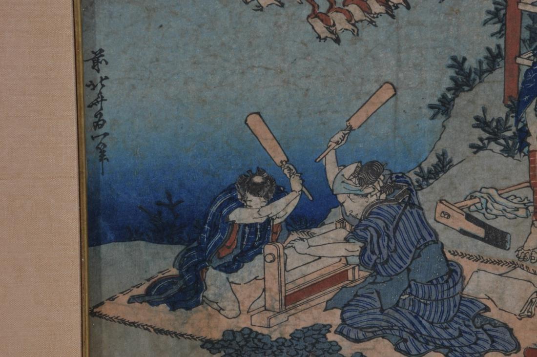 Woodblock print. Japan. Signed Hokusai. Framed and - 4