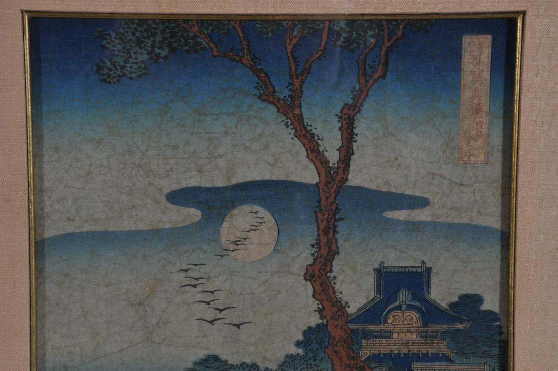 Woodblock print. Japan. Signed Hokusai. Framed and - 5