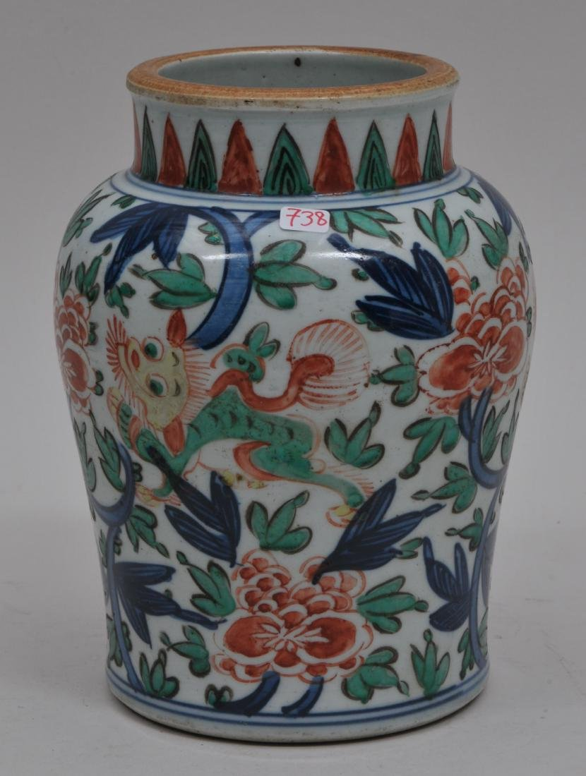 Porcelain vase. China. 18th century. Wu Tsai ware