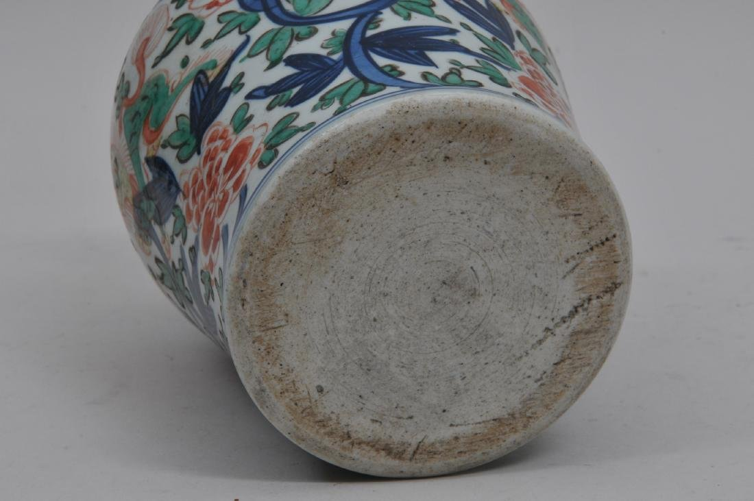 Porcelain vase. China. 18th century. Wu Tsai ware - 5