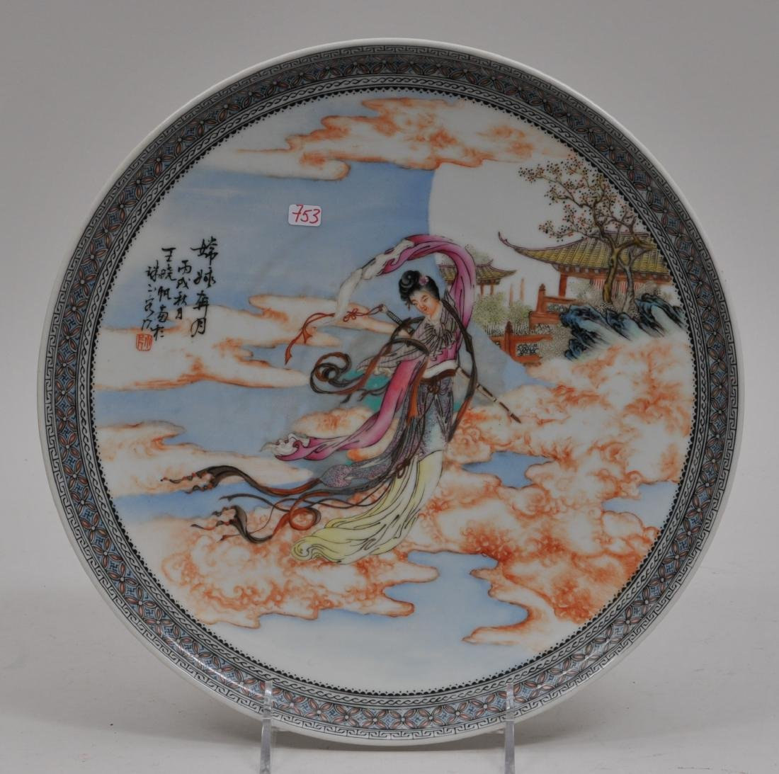 Porcelain plate. China. Mid 20th century. Famille Rose