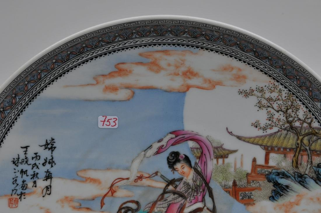 Porcelain plate. China. Mid 20th century. Famille Rose - 4