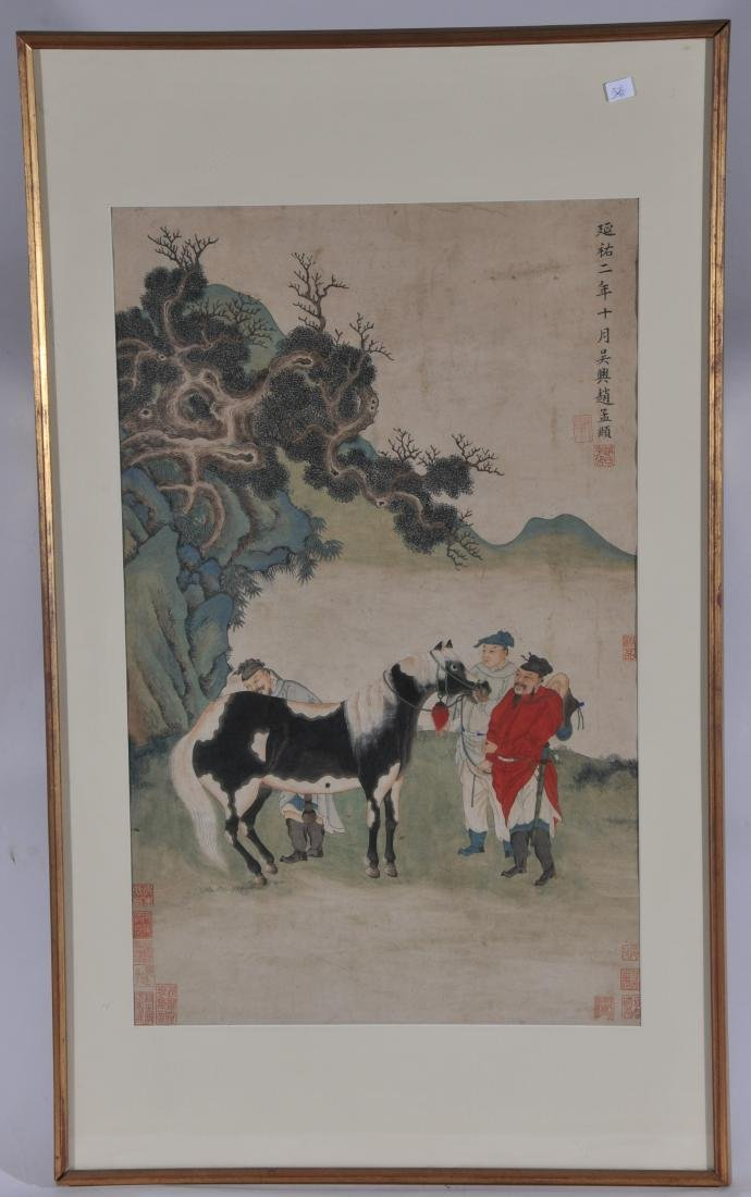 Hanging scroll. China. 18th/19th century. Ink and